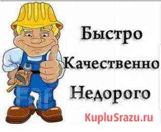 Установка цифрового телевидения Антенна приставка Новосибирск