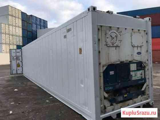 Рефконтейнер 40 футов Бийск