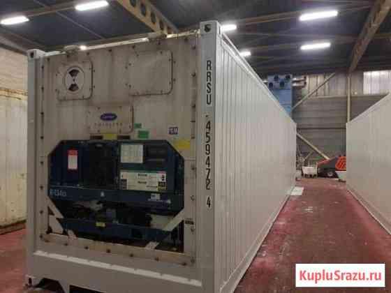 Рефконтейнер 40 футов Хабаровск