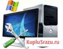 Компьютерный мастер. Установка Windows (на дому) Ростов-на-Дону