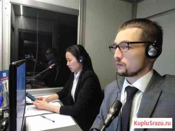 Профессиональный переводчик китайского языка Екатеринбург