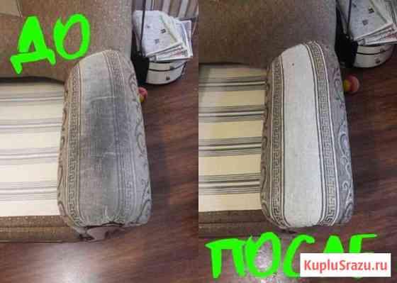 Химчистка мягкой мебели и ковров Тамбов