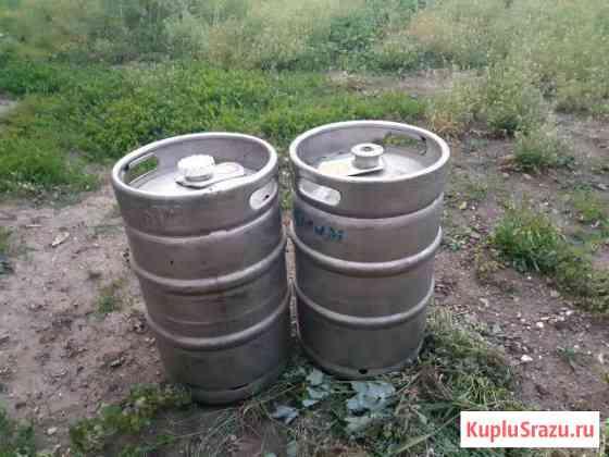 Пивная кега Симферополь