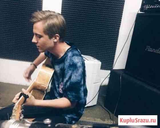 Частный преподаватель по гитаре Хабаровск
