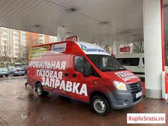 Мобильная газовая заправка агзс Астрахань