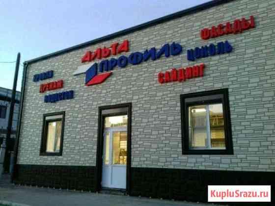Рекламное агентство Астрахань