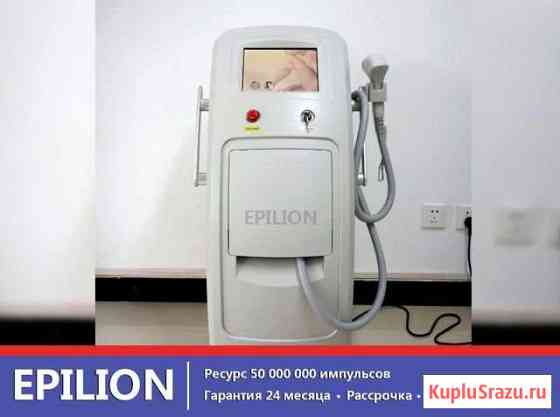 Диодный лазер для эпиляции Самара