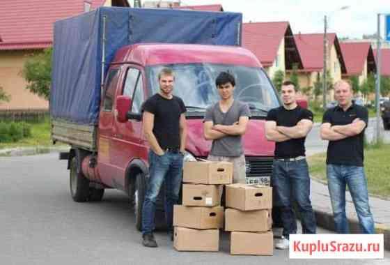 Служба квартирных переездов с грузчиками Барнаул Барнаул