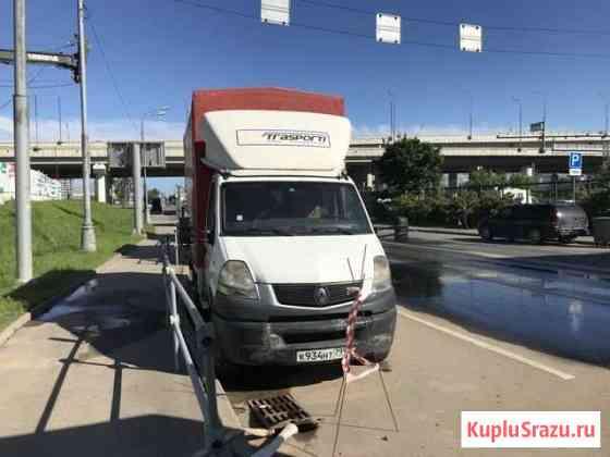 Renault Mascott Москва