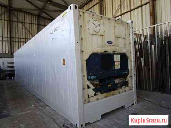 Рефконтейнер 40 футов Уссурийск