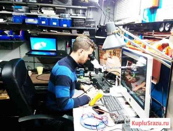 Компьютерная помощь с выездом на дом Казань