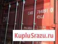 Контейнер 40 футов импортный Краснодар