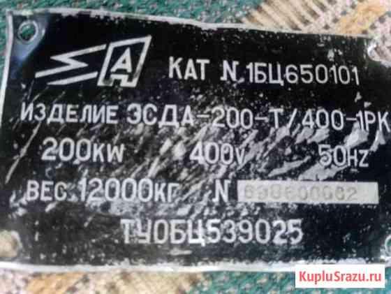 Дизельный генератор 200кв Волгоград