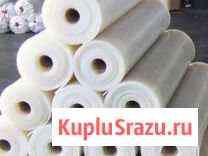 Мембрана силиконовая и каучуковая Ефремов
