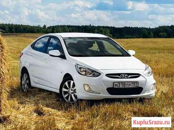 Аренда автомобиля Саранск
