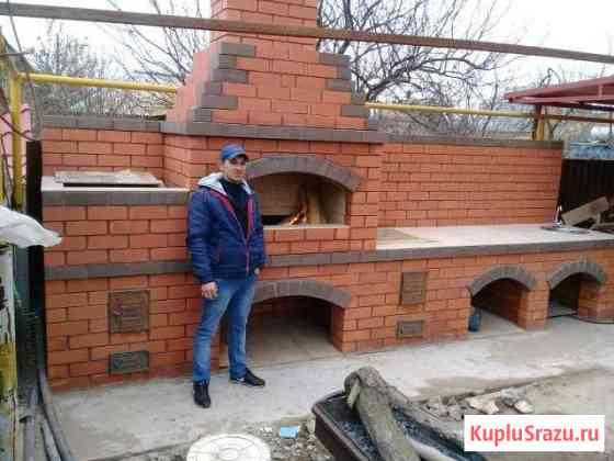 Барбекю Астрахань
