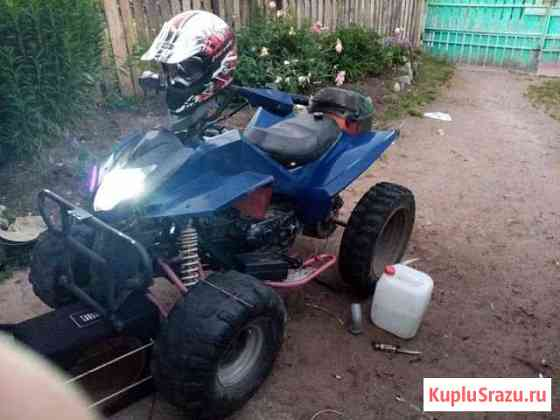 Квадроцикл 150сс Советский