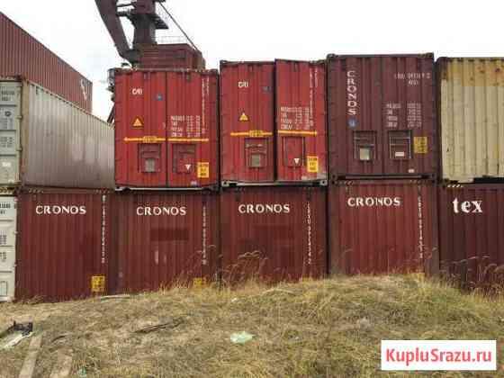 Контейнеры 3, 5, 20, 40-тонные продаём, покупаем Новосибирск