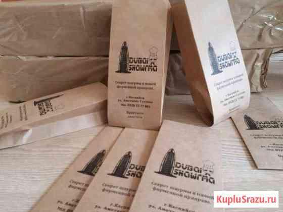 Бумажные пакеты (крафт) Махачкала