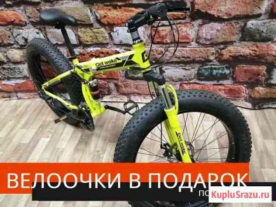 Велосипед фетбайк Шумиха