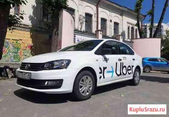 Автомобиль VW Polo для работы в такси. Аренда Екатеринбург