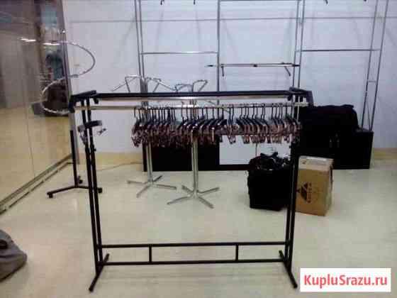 Продам оборудование для продажи одежды Чита