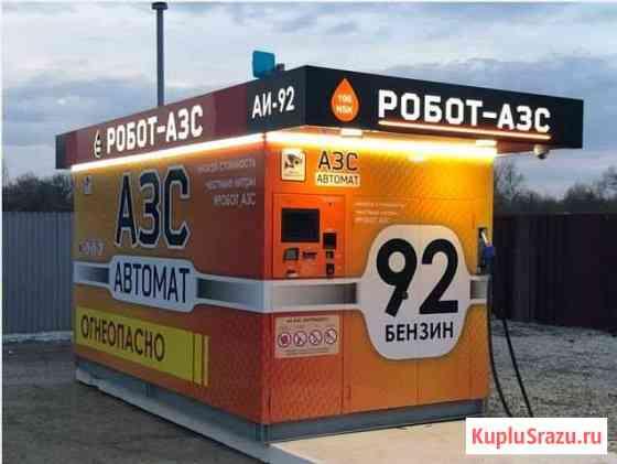 Безоператорные мини АЗС контейнерного типа Введенское