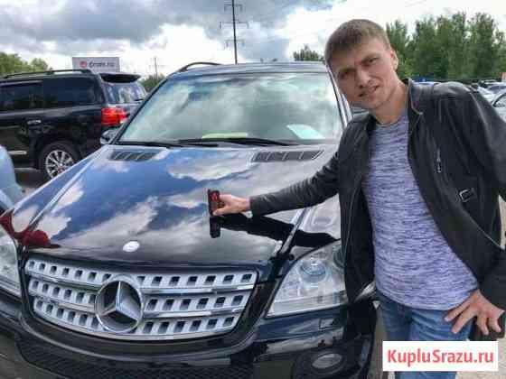 Осмотр Помощь в покупке авто Чебоксары