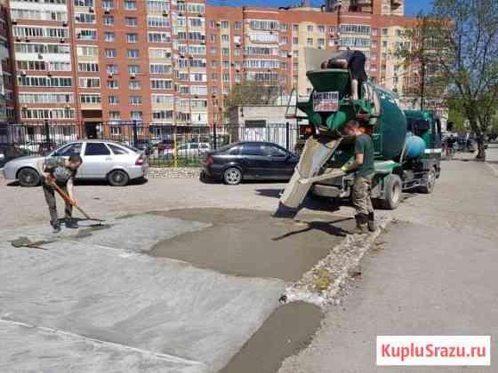 Бетонные работы, фундамент под ключ, гарантия Пермь