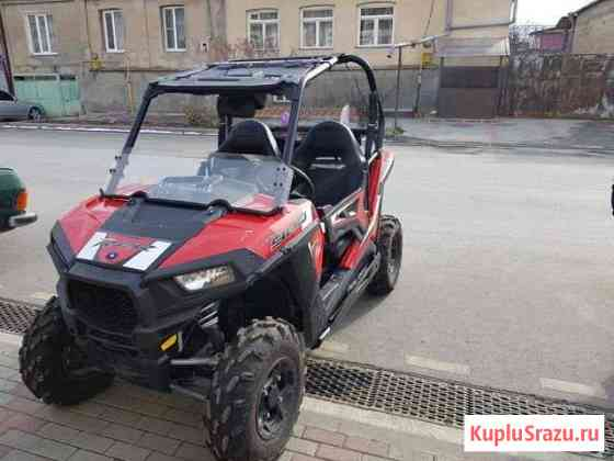 Polaris RZR 900 Владикавказ
