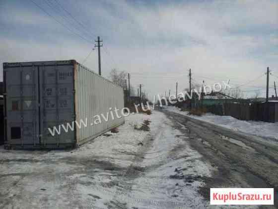 Морской контейнер 40 футов Томск