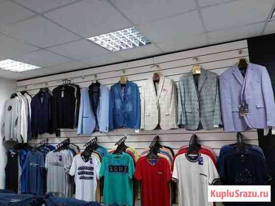 Одежда Казань