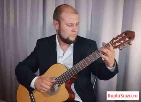 Уроки игры на гитаре Новочебоксарск