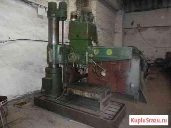 Радиально Сверлильный станок 2Н55 Пенза