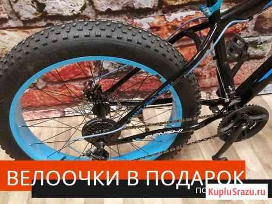 Велосипед фетбайк Мишкино