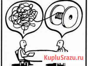 Семейный психолог, индивидуальное консультирование Волжский