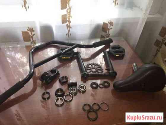 BMX Кемерово