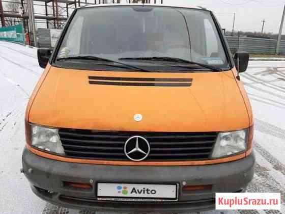 Mercedes-Benz Vito 2.3МТ, 1998, 270000км Тула