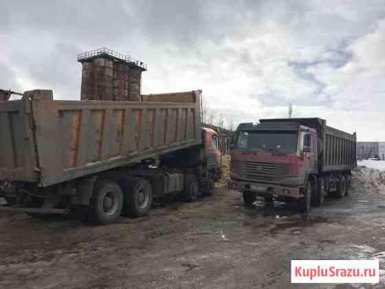 Самосвал 40тонн китаец тонар Саратов