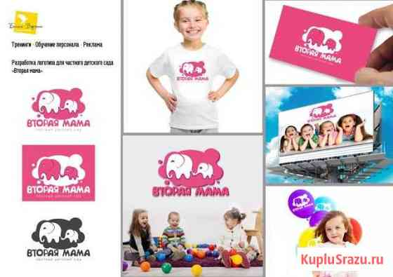 Наружная реклама, Листовки, визитки, баннеры Волгодонск