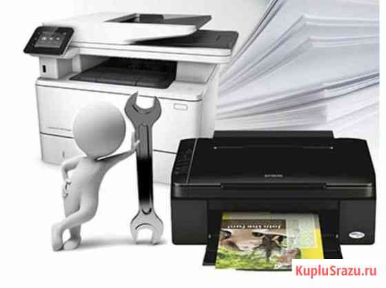 Ремонт принтеров ноутбуков компьютеров с выездом Ижевск