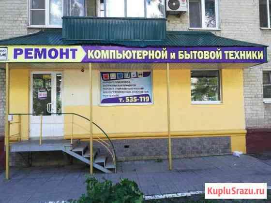 Ремонт компьютерной, оргтехники и бытовой техники Саратов