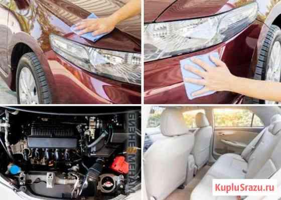 Химчистка салона авто, предпродажная подготовка Пенза