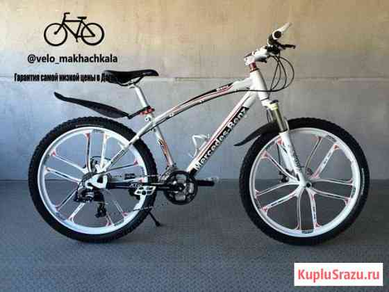 Велосипед Кизилюрт