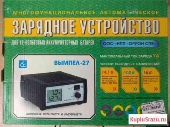 Зарядное устройство аккумулятор Нижний Новгород