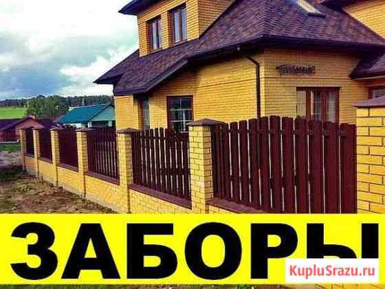 Заборы.Ворота авто-ие и откатные Архангельск