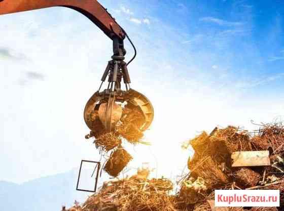 Вывоз металлолома Новочеркасск
