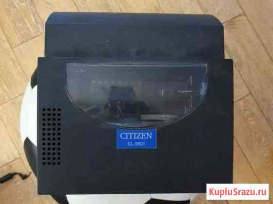Citizen CL-S621 Москва