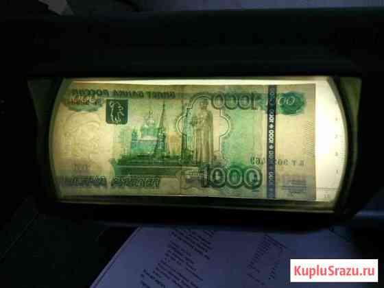 Детектор банкнот CL-16lpm pro Калининград