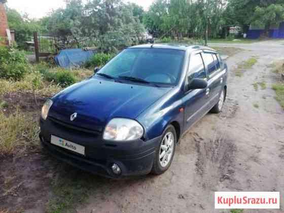Renault Clio 1.4МТ, 2002, 258000км Мичуринск